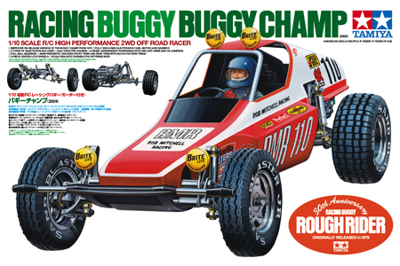 R/C 1/10 Buggy Champ