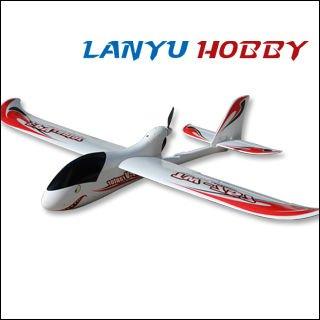FPV raptor EX TW757-2 long range UAV rc plane