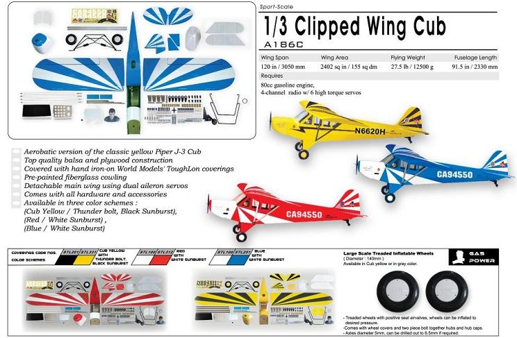 World Models CLIPPED WING CUB 1/3 Scale (Cub Yellow) 80cc ARTF